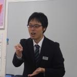 アクティブ・ラーニングの 模擬授業を行った、 うすい学園・野呂田先生