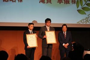 Bit-1グランプリ 塾部門の優勝塾 左からJUKU T.R.、TEP、増澤代表