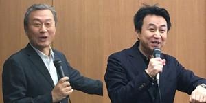 右:(財)実用英語推進機構・安河内哲也 理事 左:(株)iTEP japan・賀川洋 代表