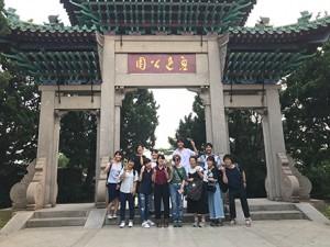 魯迅公演を観光