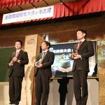 団体賞(野田塾・中萬学院・練成会グループ)の表彰