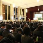 会場には約300名が集結した