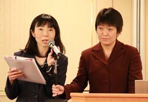 商品開発課課長の真下京子 氏(左)と同グループリーダーの石坪聡美 氏