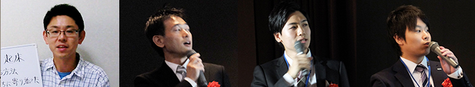 [左から]1番目:映像で参加した松田直己 コーチ 2番目:高野貴亜紀 コーチ 3番目:飯田千晴 コーチ 4番目:三木慎也 コーチ