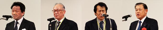 [左から]1番目:千葉学習塾協同組合 佐久間昌知 理事長 2番目:千葉学習塾協同組合 鈴木雅規 副理事長 3番目:亀山直人 実行委員長 4番目:千葉県中小企業団体中央会 今関光俊 専務理事