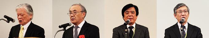 [左から]1番目:全国学習塾協同組合(AJC)森貞孝 理事長 2番目:千葉県私立中学高等学校協会 讃岐谷真一 副会長 3番目:松浦重雄 氏 4番目:西出一信 氏