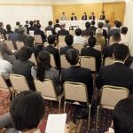 会場には通信制高校関係者のほか多くの教育関係者が集まった