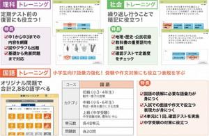 2018_3_p40_p41_contents