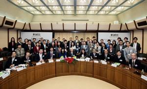 香港大学で開催された政策フォーラム