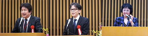 (左から)教育開発出版・糸井幸男 専務、旺文社・平野修一郎 氏、斎藤なが子 審査委員長