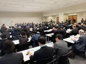 会場には全国から多くの民間教育関係者が集まった
