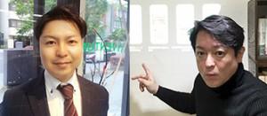 [左]営業・広報担当の田口亮太 氏 [右]矢野一輝 代表