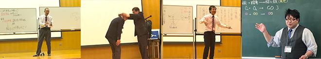 [左から]壇上で模擬授業を行う野田塾・牧野裕二先生、最優秀賞を授与される野田塾・牧野裕二先生、富山育英センター・太田明良先生、トーゼミ・寺本冬樹先生