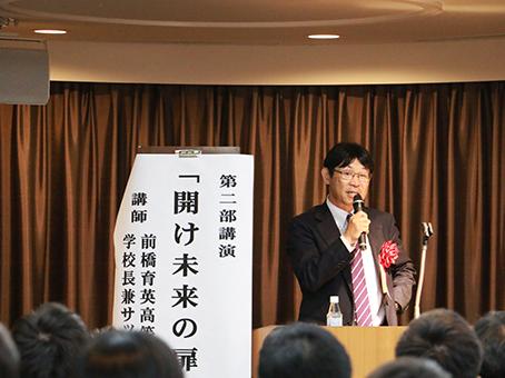 前橋育英高等学校・山田耕介 学校長兼サッカー部監督