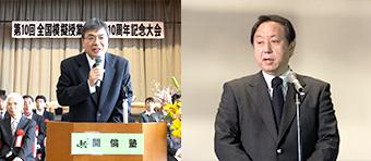 [左から]開倫塾・林明夫 塾長、野田塾・小川英範 塾長