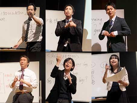 全国名教師授業大会 にて授業を披露した 6名の教師