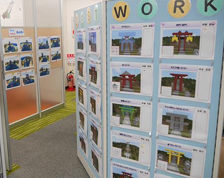 教室内には子どもたちが作った作品が掲示されている
