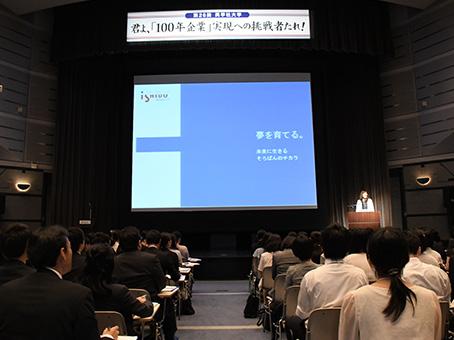 2018_11_p24_kougakusha_4