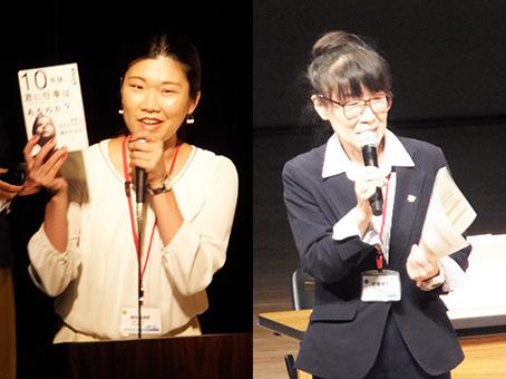 [左]進行を務めた大学受験予備校サミットの都丸亜絵莉 校長 [右]ルールを説明するスクールのぞみの安藤伸江代表