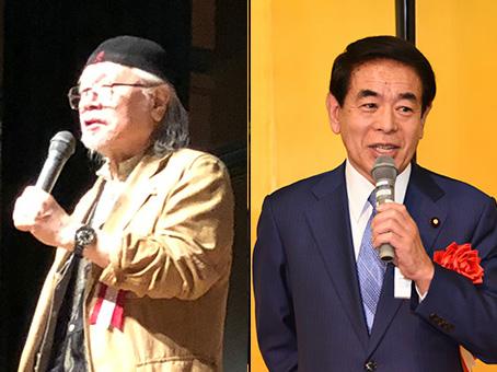 [左]審査委員長の松本零士 氏  [右]元文部科学大臣の下村博文 衆議院議員