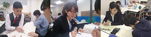 創英ゼミナールでの授業