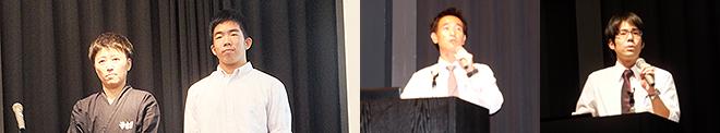 [左から] 鶴岡靖子 氏、審査員特別賞を受賞した橋本龍一 君、高野貴亜紀 氏、直江鉄平 氏