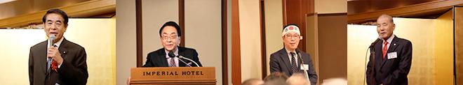 [左から] お祝いに駆けつけた下村博文 衆議院議員(元文部科学大臣)、発起人代表の挨拶をするメリック・森本一 社長、司会を務めた木村吉宏 氏(ヒューマレッジ 代表)、韓国 安長江 氏