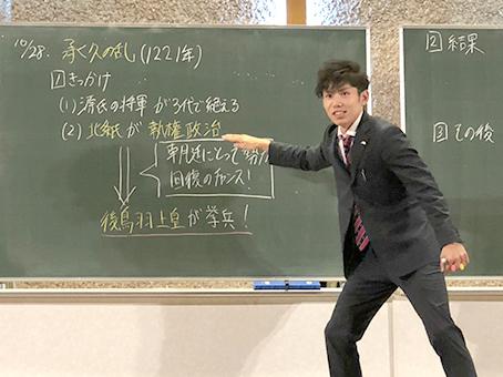 ルーキー部門チャンピオンに輝いた野田塾・山岡元先生の模擬授業