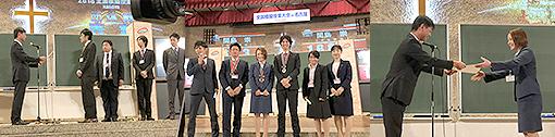 [左から] 団体戦優勝の賞状を受け取る野田塾の代表、受賞者たちの記念撮影、賞状を受け取る渡邊先生