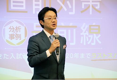 SRJ・堀川直人 社長