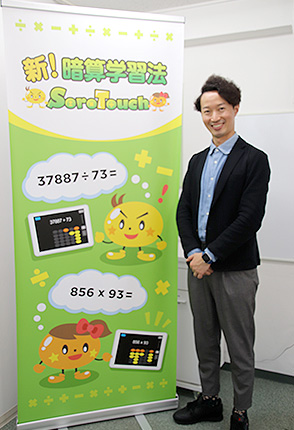 Digika・橋本恭伸 代表