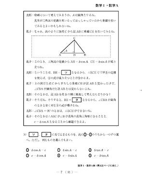2019_5_p28_honbun