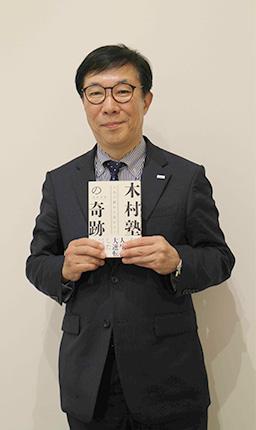 ヒューマレッジ・木村吉宏 代表