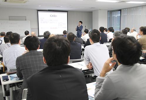 東京会場でのセミナー