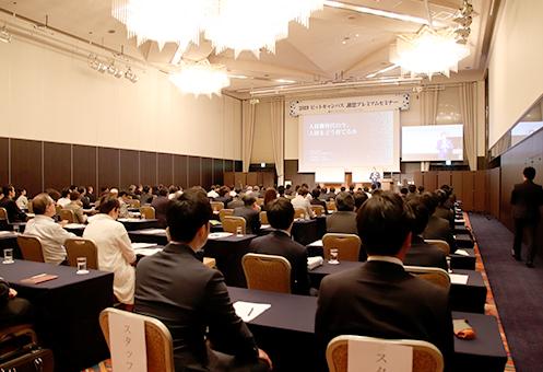 増澤代表の講演を熱心に聴くビットキャンパス導入塾の方々