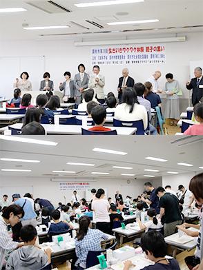 [上] 田中敏勝理事長と講師の先生方 [下] 実験を楽しむ子どもと保護者たち