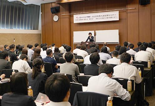 6月のセミナーでは、どの会場も100名以上の塾関係者が集まった