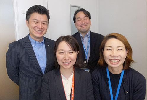 2019_12_p46_staff
