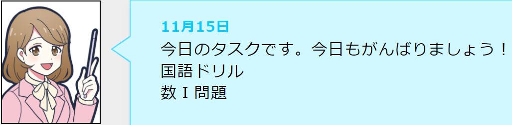 2019_12_p47_sensei