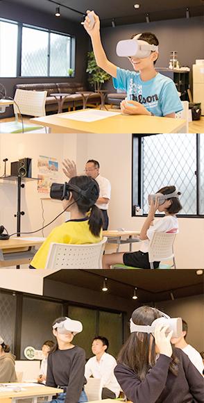 VR授業を受ける子どもたち