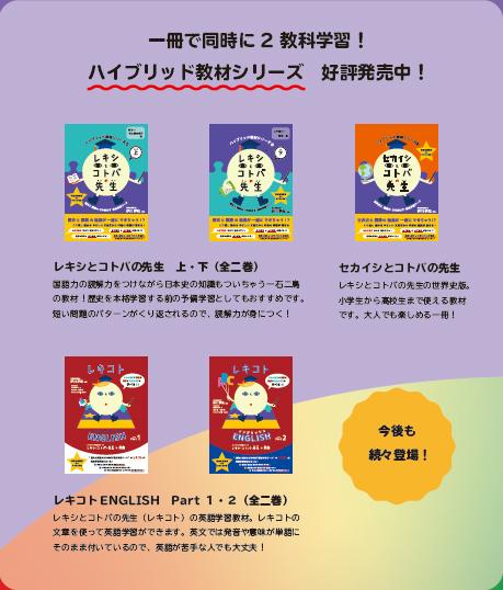 2020_1_p47_books