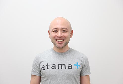 atama plus・稲田大輔 代表
