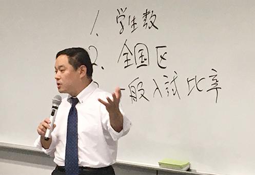 立命館大学・吉谷康秀 氏