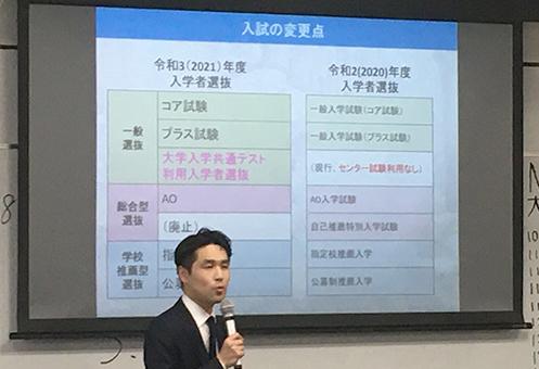 学習院大学・髙田翔 氏