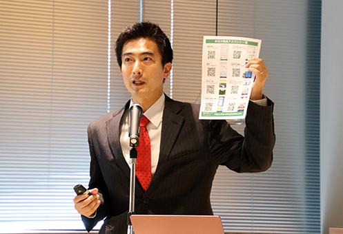 LINE 公共政策室・村井宗明 副室長