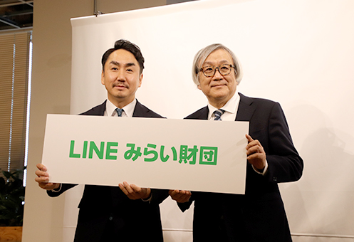 LINE(株)・出澤剛 社長(左)と(一財)LINEみらい財団・奥出直人 理事長