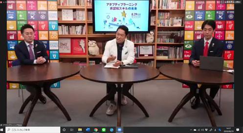左から、日本アクティブラーニング協会理事の小菅将太 氏、同理事長の相川秀希 氏、同理事の石川成樹 氏。