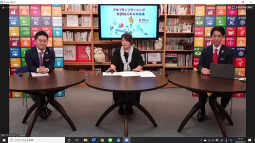 写真中央が、山脇学園中学・高等学校で高1の学年主任とSDGs担当を務める小沼治美 氏。