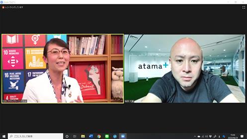 左から、日本アクティブラーニング協会理事の青木唯有氏、atama plus(株)代表取締役の稲田大輔氏