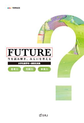 2021_1_p28_hyoushi